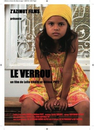 "Le verrou - ""Le verrou"", un documentaire sensible sur la virginité en Tunisie"