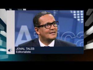 Jamel 2 300x225 - Mauritanie, les dix personnalités qui ont marqué 2017