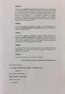 Doc Snoussi 208x300 - Pour le président Aziz, le libyen Senoussi valait 123 millions d'euros