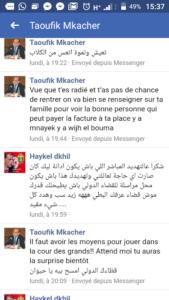 Textos 169x300 - Tunisie, Haykel Dkhil, l'ancien flic devenu lanceur d'alerte